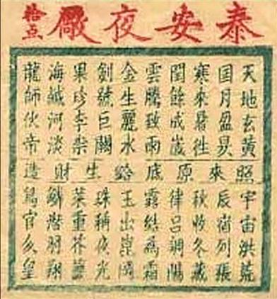Κίνο: Η ιστορία, η προέλευσή και η εξέλιξή του μέσα στο χρόνο