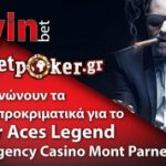 2winbet-poker-tour1