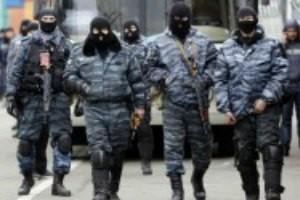 ukraine-police-216x125