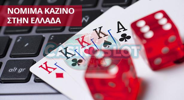 Online Casino Deutschland Bonus Code Ohne Einzahlung Gran