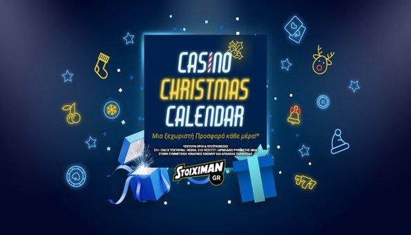 Stoiximan Casino 27122019
