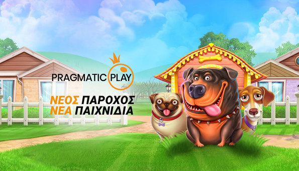 stoiximan casino pragmatic play