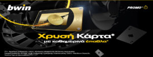 bwin casino golden click card