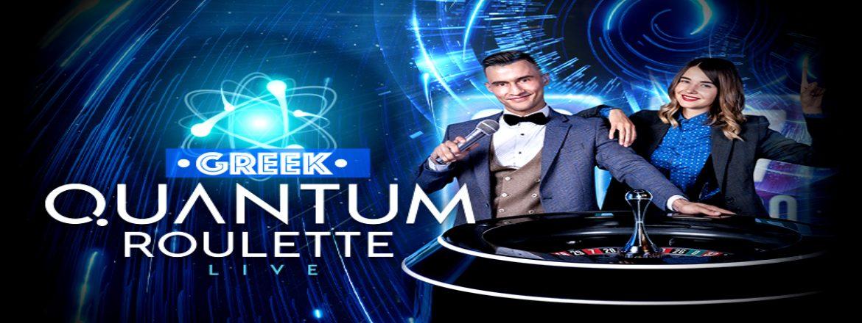 Stoiximan live roulette quantum
