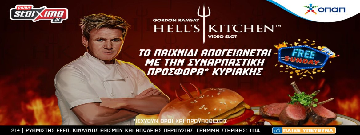 Pamestoixima casino Hell's Kitchen slot