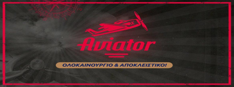 Stoiximan casino Aviator