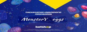 Betshop casino Meastery